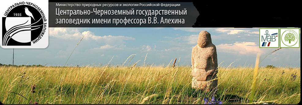 Заповедник им.проф.В.В.Алехина: http://www.2r.ru/objects/36019