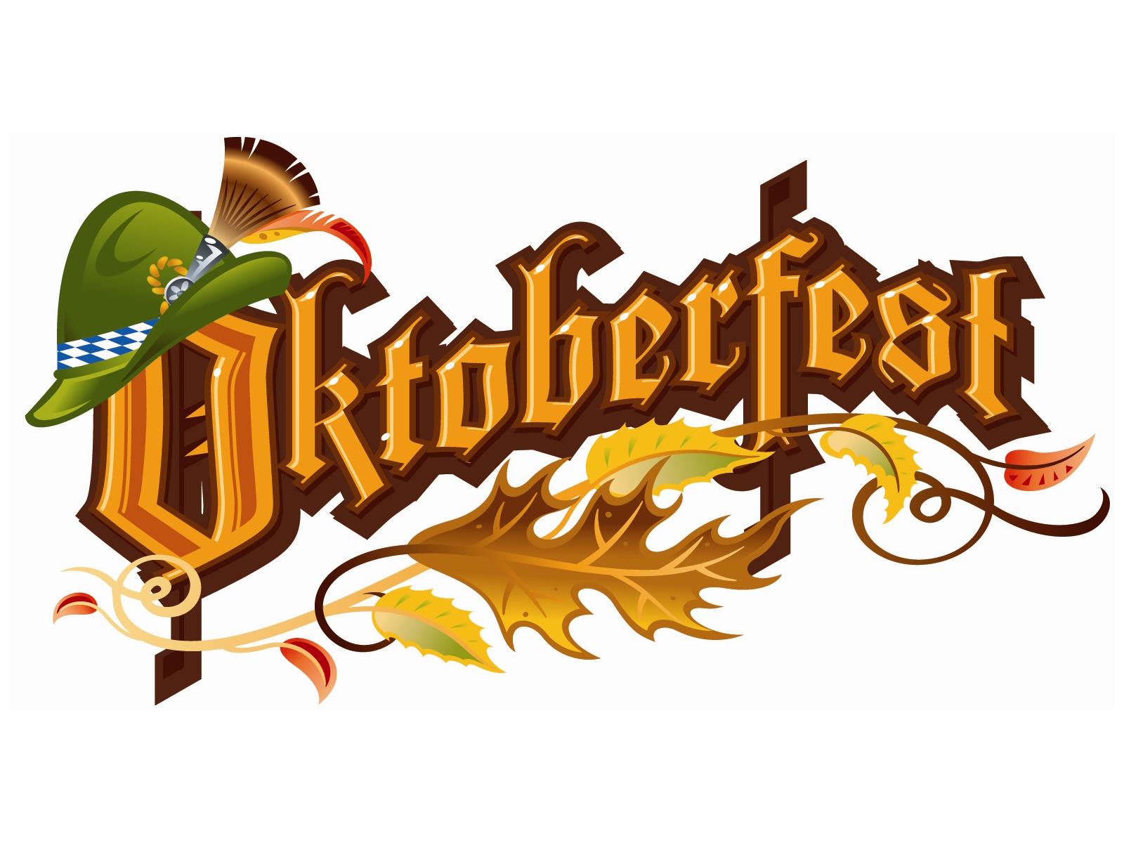 октоберфест фестиваль