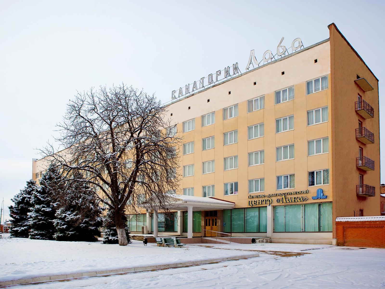 Лечение суставов в Краснодарском крае цены