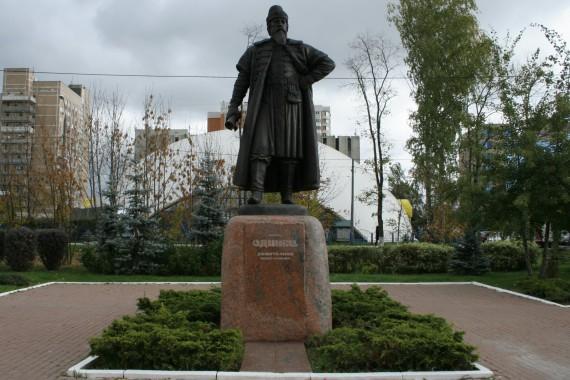 Памятник в москве цена я Одинцово памятники старый оскол цены шоколад